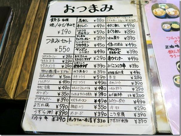 kikyou21 (2)
