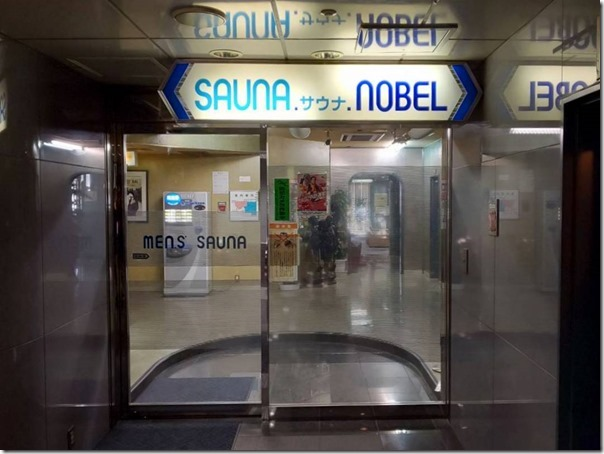 nobel (6)