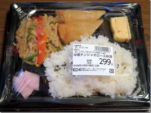 okhi (1)