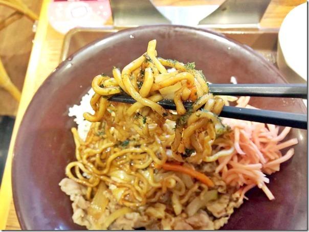 sukiya5 (7)