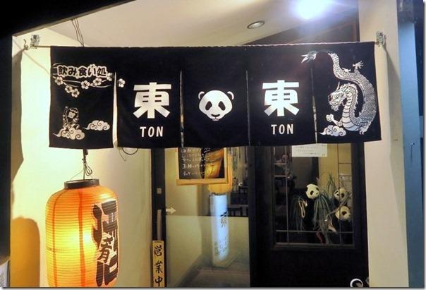 tonton (2)