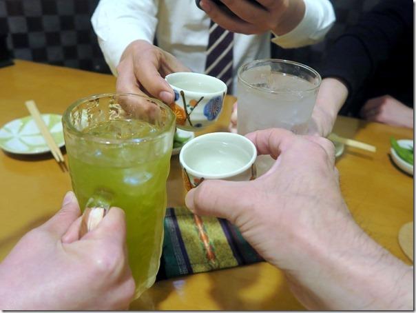 uogashizu (9)
