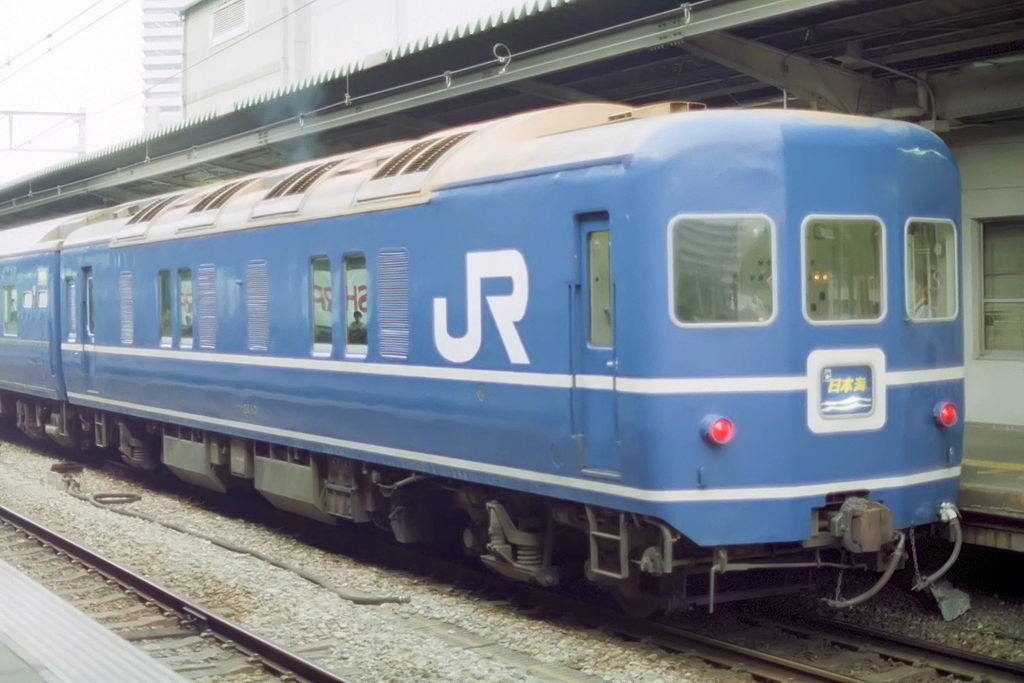 1024px-1992-8-11-kaya24-10.jpg