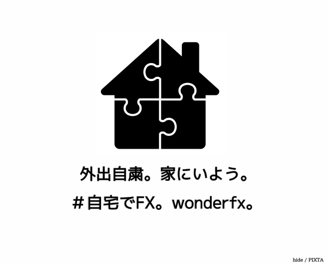 (55)pixta_46449661_S20200426_2.jpg