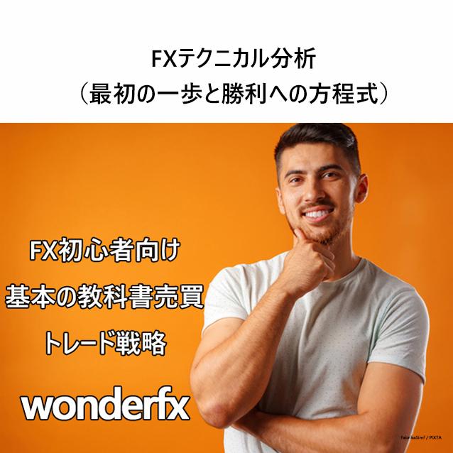 (74)pixta_72035865_Sb20210417.jpg