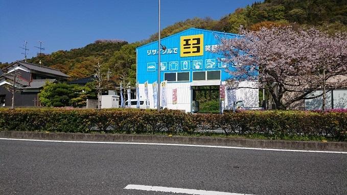 202004ニコニコ (1)