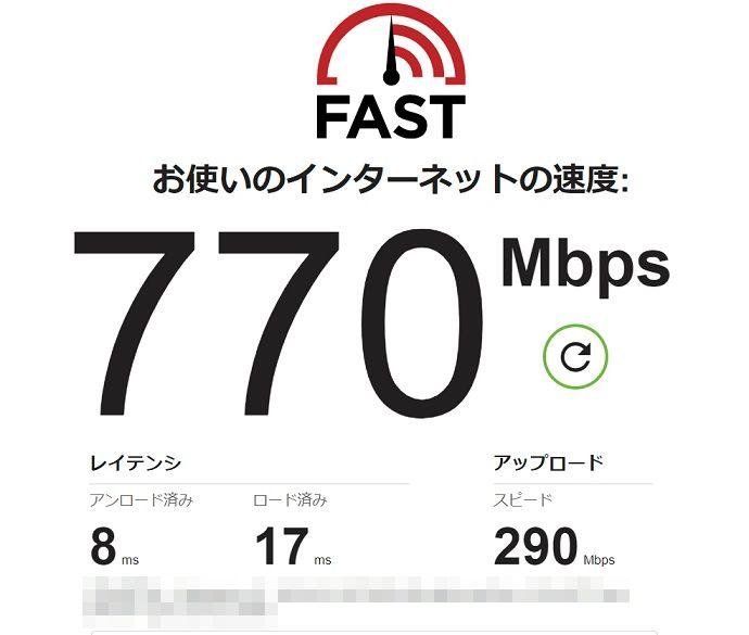202006インターネット回線