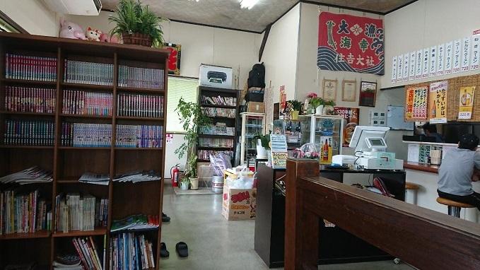 202006豚太郎佐川店 (2)