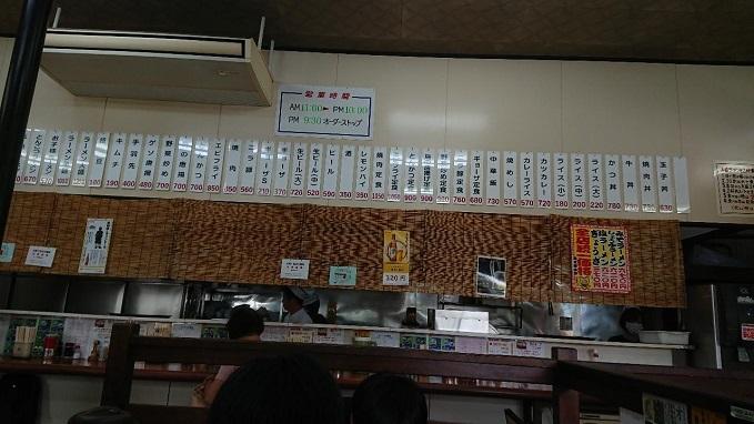 202006豚太郎佐川店 (3)