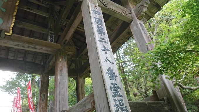 202006大日寺 (3)