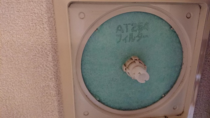 20200724時間換気フィルター交換 (4)