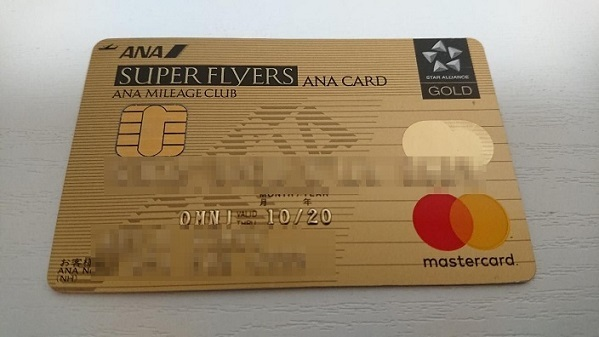202007マイナポイントANAカード (1)