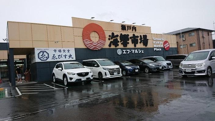 202008えびす丸 (1)