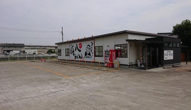 202008香川旅行1日目 (1)