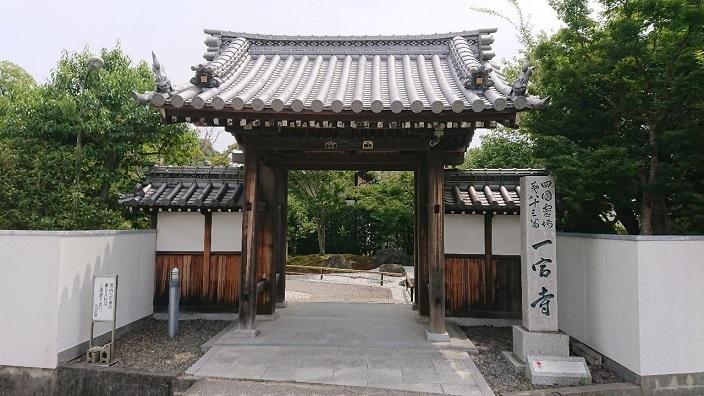 202008御朱印帳 (4)