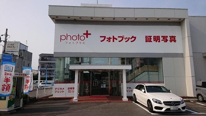 202008カメラのキタムラ (1)