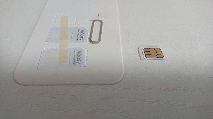 2020083Gゼンフォンに切り替え (2)