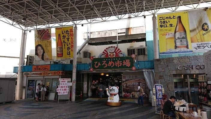 202009高知朝市 (1)