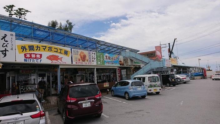20200914許田道の駅 (3)