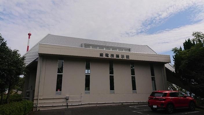 202010紫電改 (2)