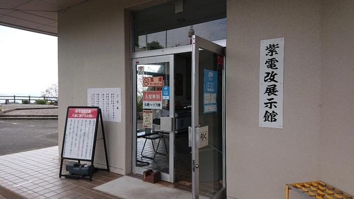 202010紫電改 (3)
