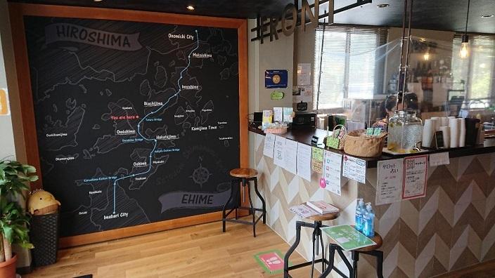 202010イキダネホステル&カフェ しまなみ (2)