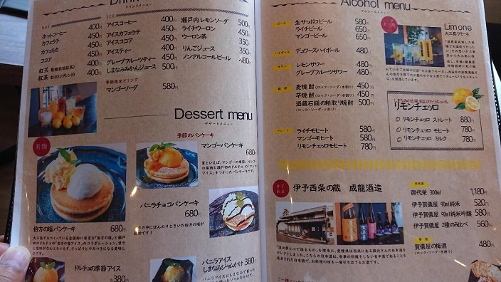 202010イキダネホステル&カフェ しまなみ (4)