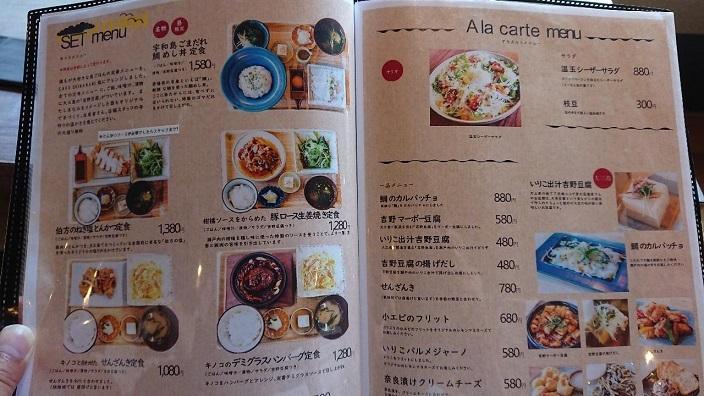 202010イキダネホステル&カフェ しまなみ (5)