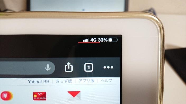 202011Ipad SIM変更 (4)