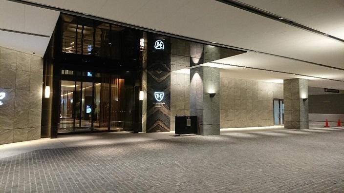 20201109大阪名古屋旅行 (3)