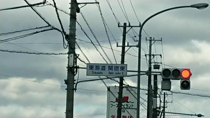20201109ヒルトン名古屋 (1)