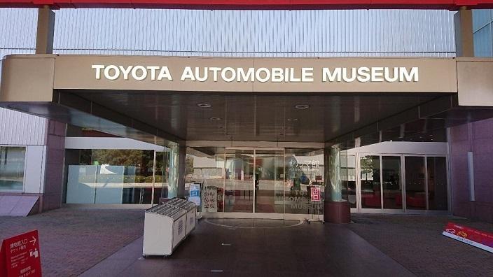 20201110トヨタ博物館 (4)