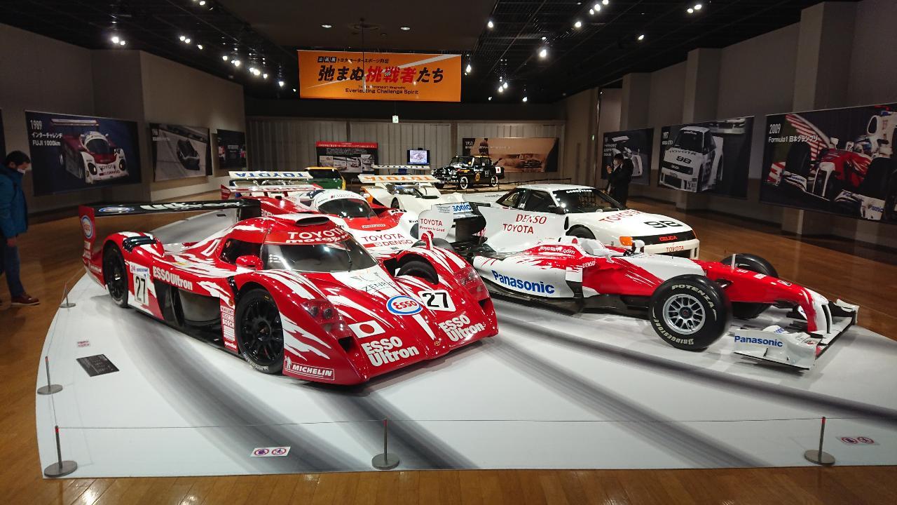 20201110トヨタ博物館 (32)