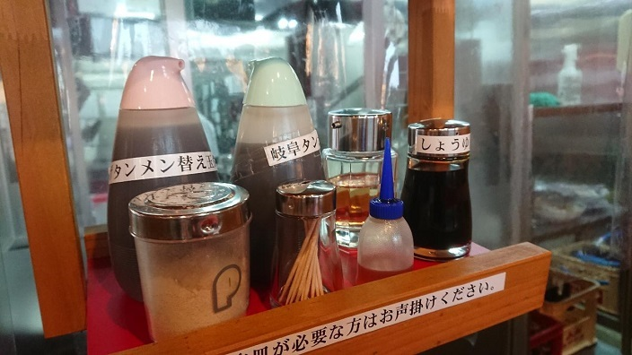 202013岐阜タンメン (3)