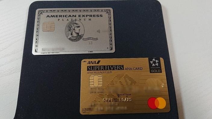 20201227最強クレジットカード