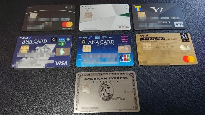 2021年最強クレジットカード (2)