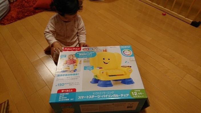 202012愛娘ちゃん新しいアイテム(椅子) (1)