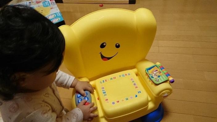 202012愛娘ちゃん新しいアイテム(椅子) (2)