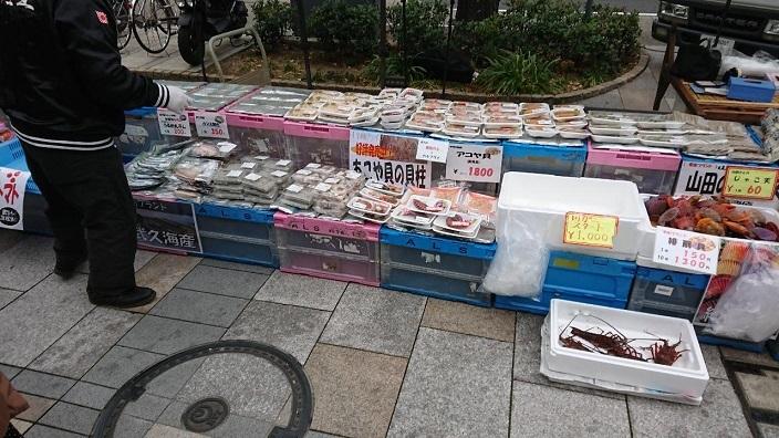 202012年末活1日の動日記 (13)