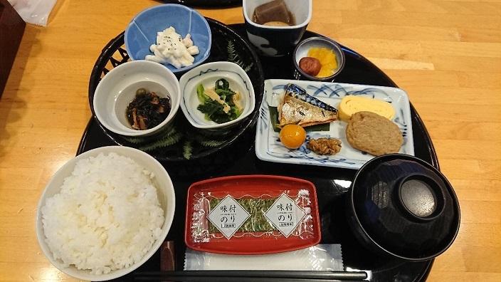 202101リブマックス奥道後 食事 (14)