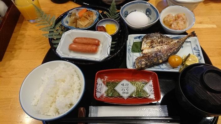202101リブマックス奥道後 食事 (15)
