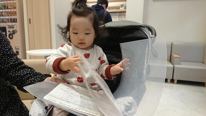 202102初めての献血 (7)
