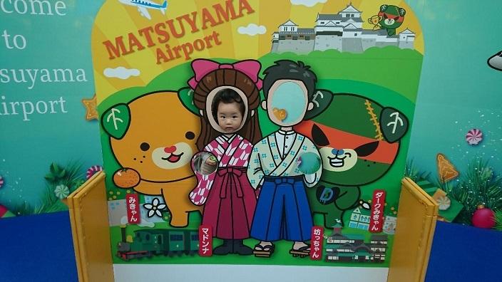 202102松山空港SORAダイニング (3)