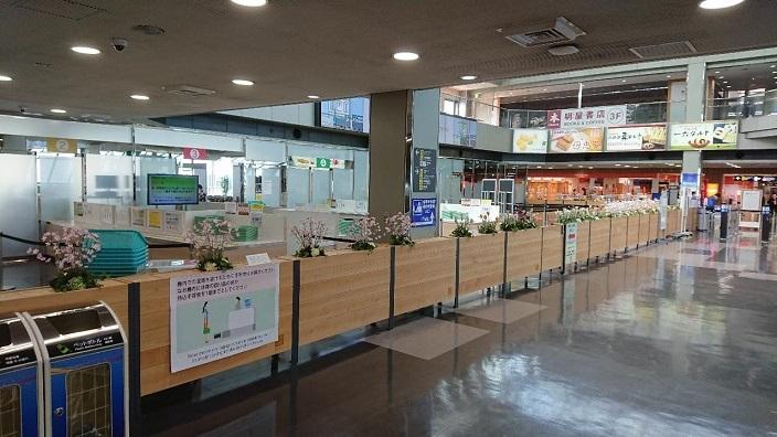202102松山空港SORAダイニング (4)