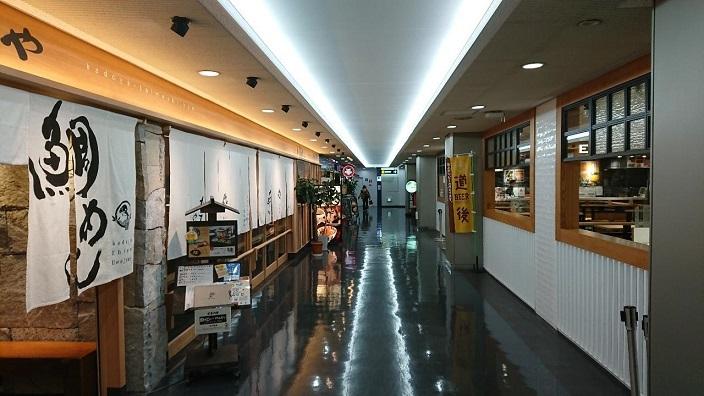 202102松山空港SORAダイニング (5)