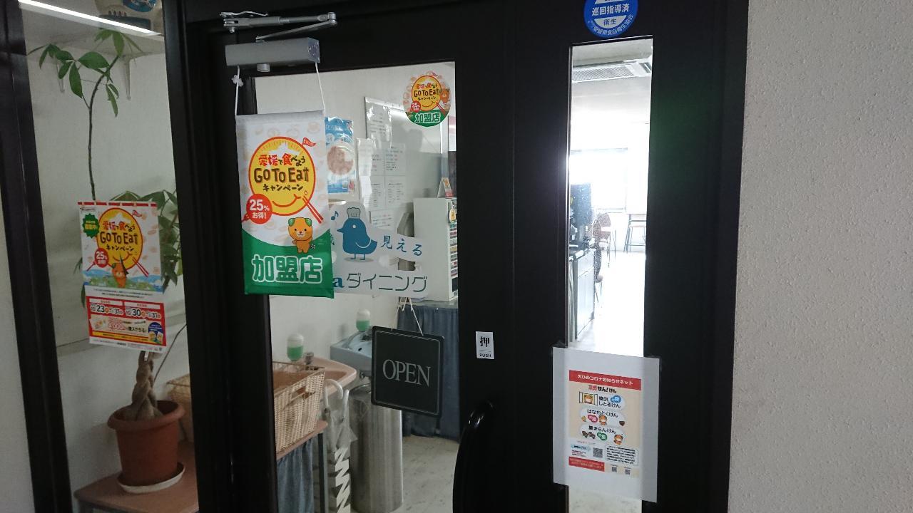202102松山空港SORAダイニング (6)