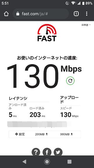 202103神戸旅行1日目 (1)