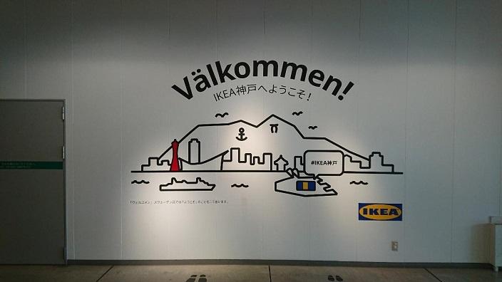 202103神戸旅行2日目 (17)