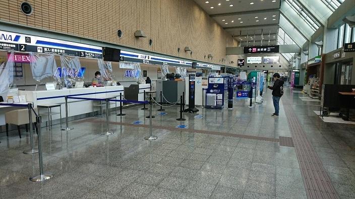 202103沖縄旅行No1 (2)