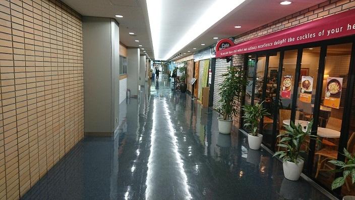 202103沖縄旅行No1 (4)